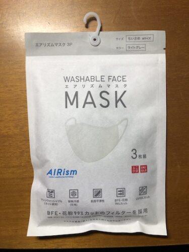 マスクとパッケージ