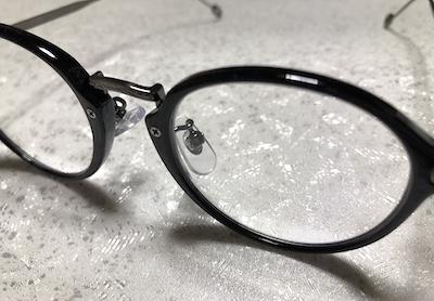 老眼鏡アップ