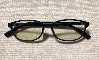 ブルーライトメガネ折り畳んだ