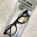 PC老眼鏡とパッケージ