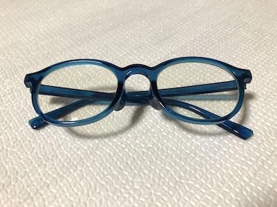 ブルーライトカットメガネ子供用畳んだ