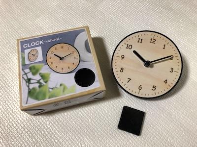 スタンド付き時計ナチュラル箱と時計